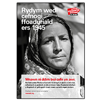 A thumbnail of one of this year's Christian Aid Week posters in Welsh