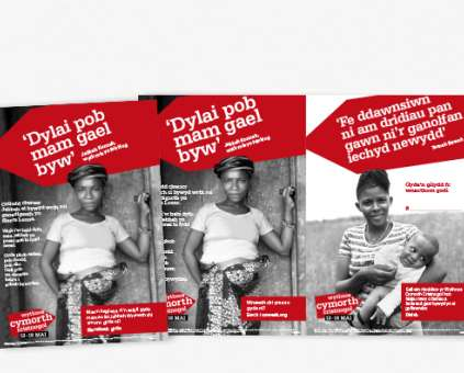 Christian Aid Week poster set Welsh thumbnail