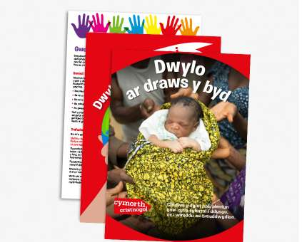 Christian Aid Week schools resources thumbnail