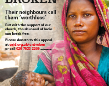 Preview of our Broken poster showing a local woman in India holding a baby