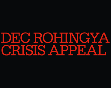 A logo reading DEC Rohingya Crisis Appeal in capital letters.