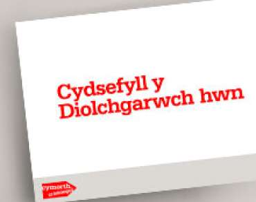 Harvest schools toolkit assembly Welsh PowerPoint thumbnail