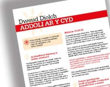 Harvest schools toolkit: collective worship Welsh thumbnail